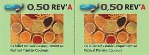 Reva version 2012