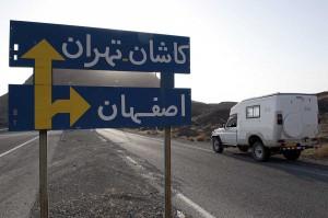 Frontiere Iran Turquie